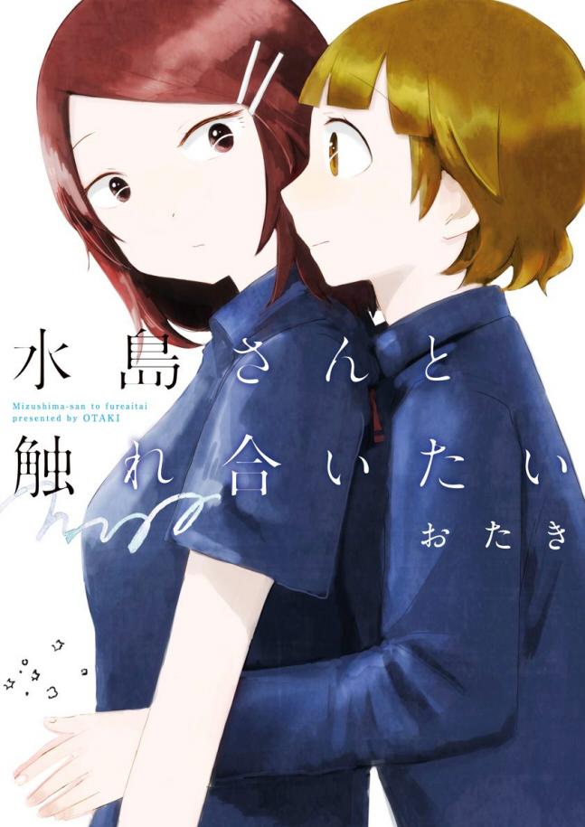 f:id:you_mizushiro:20200628204415j:plain