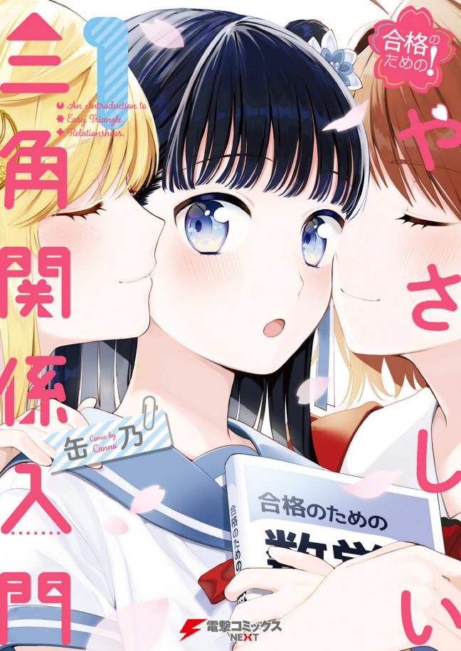 f:id:you_mizushiro:20200908213422j:plain