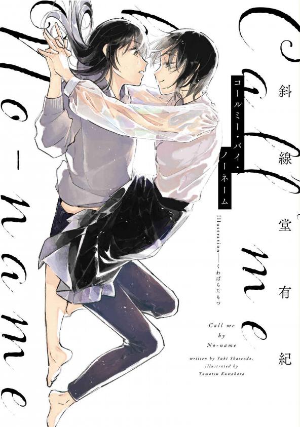 f:id:you_mizushiro:20200914201355j:plain