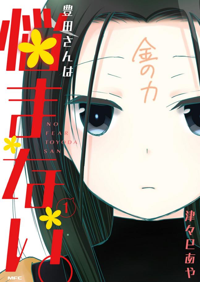 f:id:you_mizushiro:20210305213714j:plain