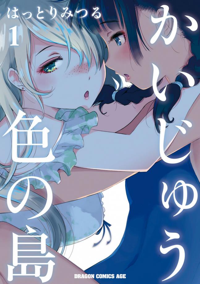 f:id:you_mizushiro:20210426203857j:plain