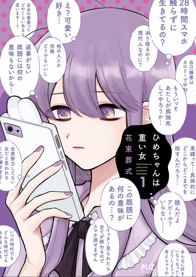 f:id:you_mizushiro:20210720223019j:plain