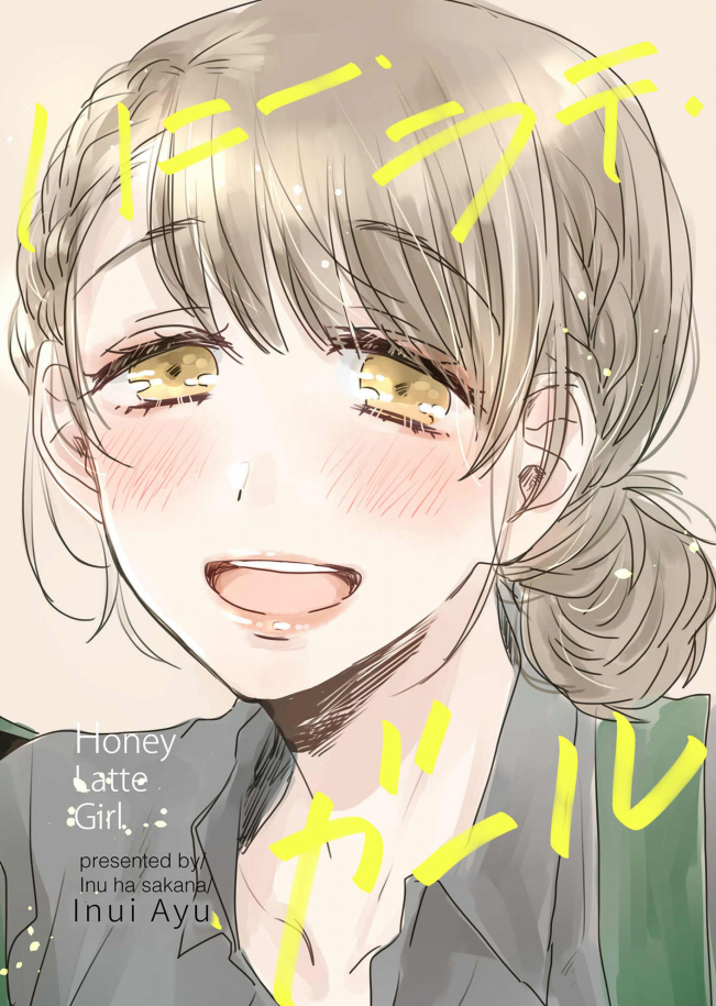 f:id:you_mizushiro:20210918202533j:plain