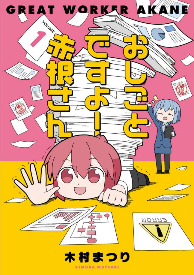 f:id:you_mizushiro:20210922220258j:plain