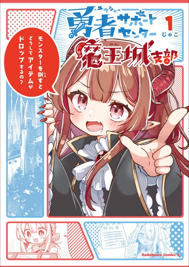 f:id:you_mizushiro:20210924171914j:plain
