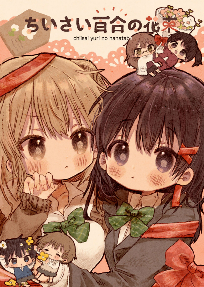 f:id:you_mizushiro:20210927201557j:plain