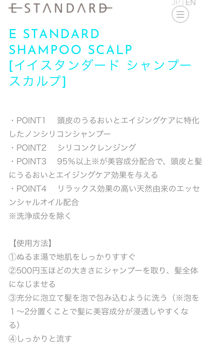 f:id:youakun:20200401094941j:plain