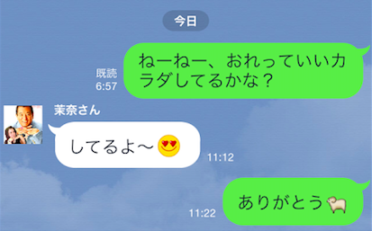 f:id:youchiryoin:20160523073347p:plain
