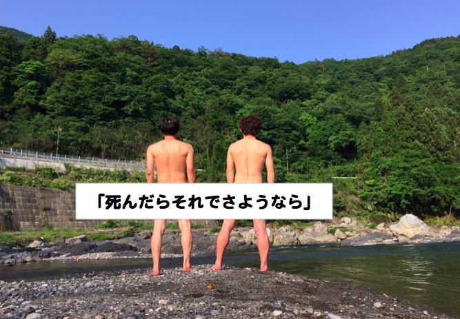 f:id:youchiryoin:20160611115324p:plain