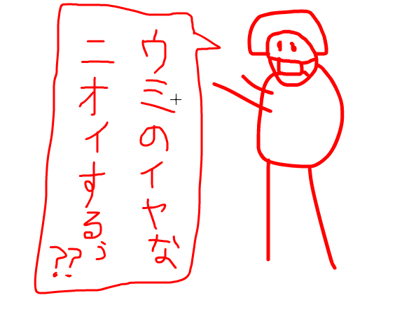 f:id:youchiryoin:20160617075533p:plain