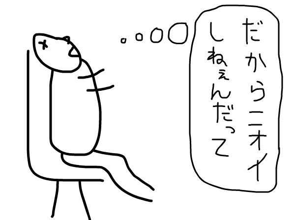 f:id:youchiryoin:20160617075902p:plain