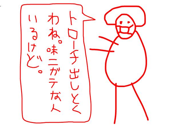 f:id:youchiryoin:20160617080343p:plain