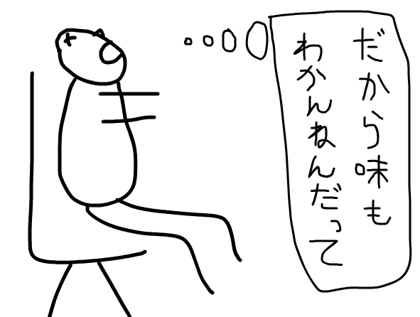 f:id:youchiryoin:20160617080658p:plain