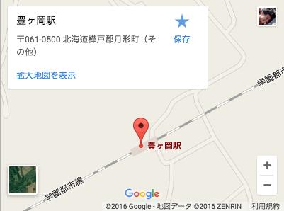 f:id:youchiryoin:20160707123218p:plain