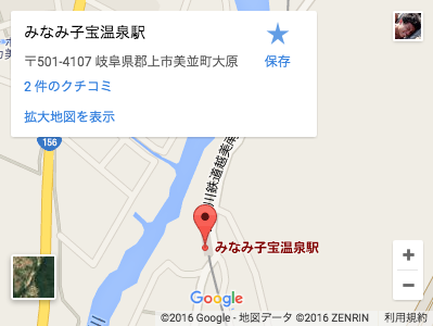 f:id:youchiryoin:20160707125421p:plain