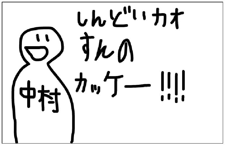 f:id:youchiryoin:20160709012754p:plain