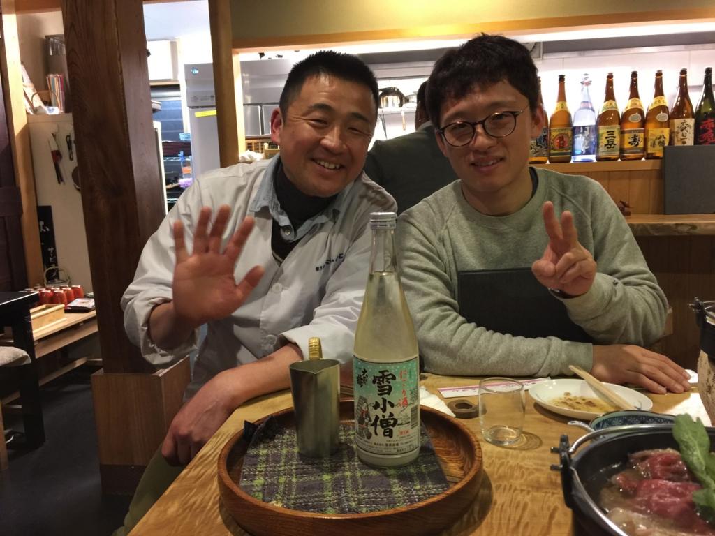 f:id:youchiryoin:20170119165848j:plain