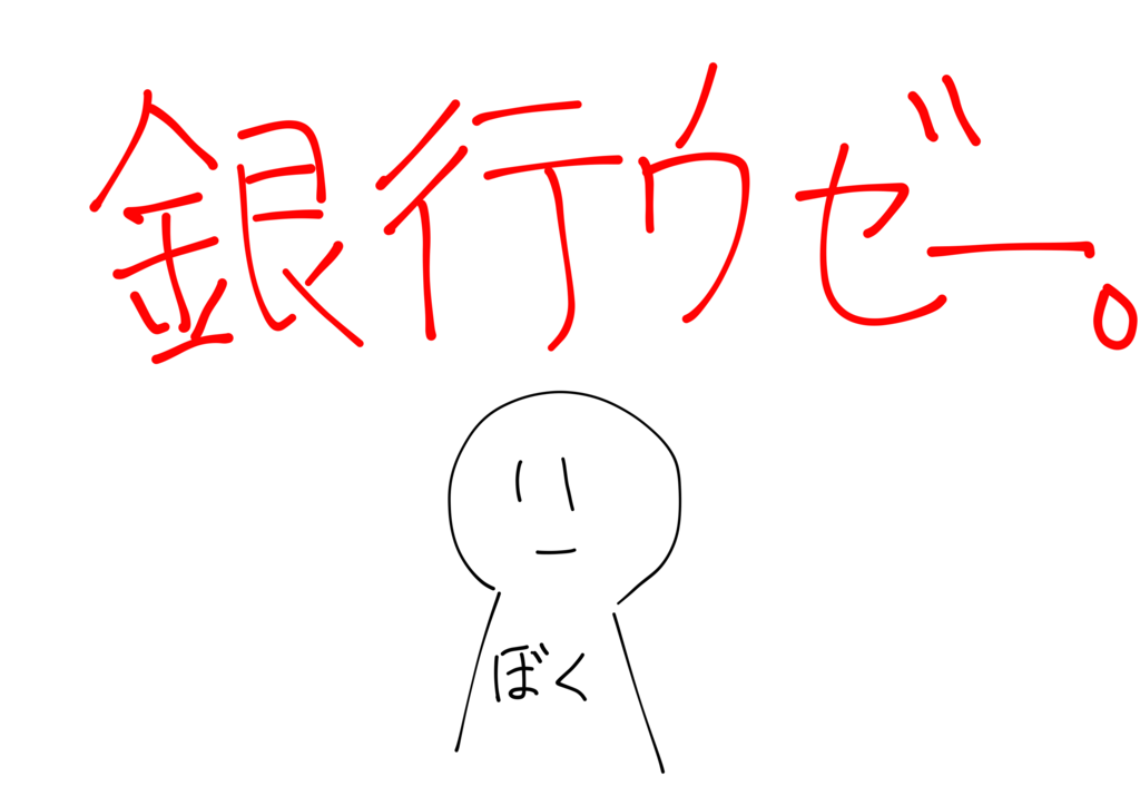 f:id:youchiryoin:20170223153446p:plain