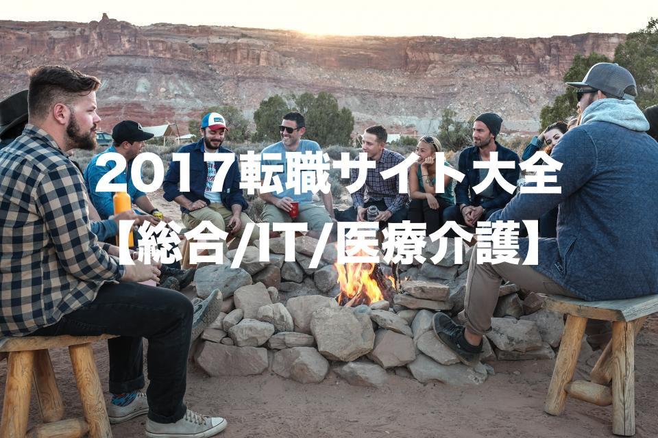 f:id:youchiryoin:20170226195547j:plain