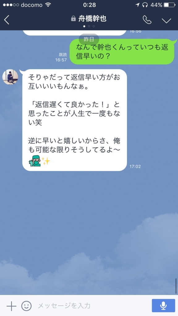 f:id:youchiryoin:20170516002917j:plain