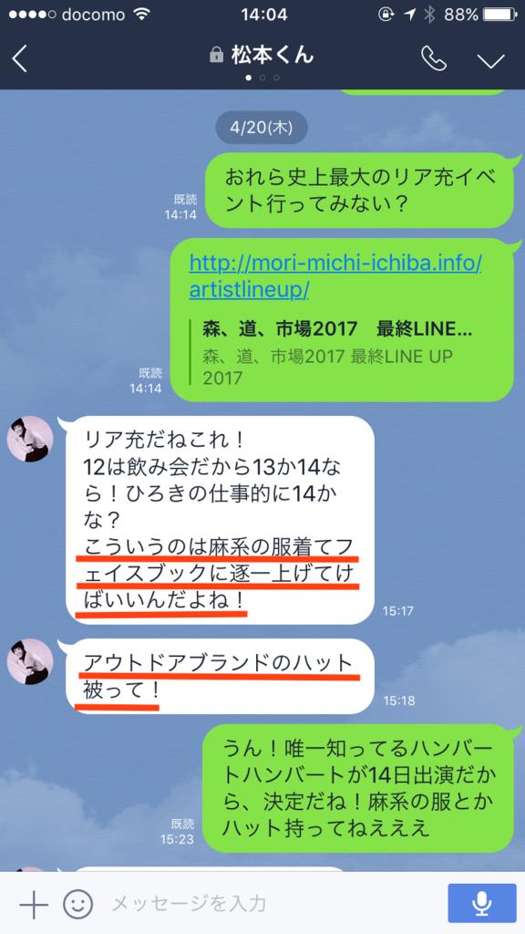 f:id:youchiryoin:20170521140728p:plain
