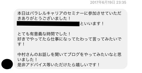 f:id:youchiryoin:20170620173548p:plain