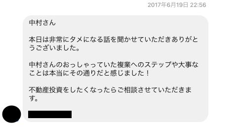 f:id:youchiryoin:20170620173551p:plain