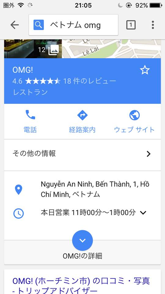 f:id:yougaku-eigo:20160806080601p:plain