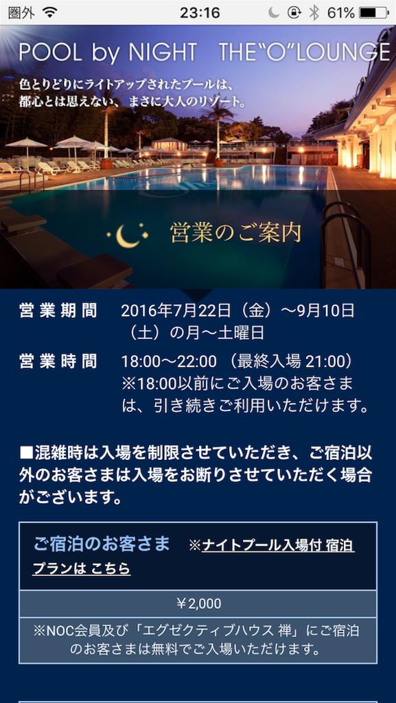 f:id:yougaku-eigo:20160812231712p:image