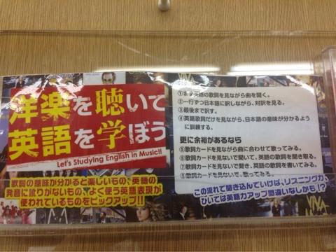 f:id:yougaku-eigo:20160906195618p:plain