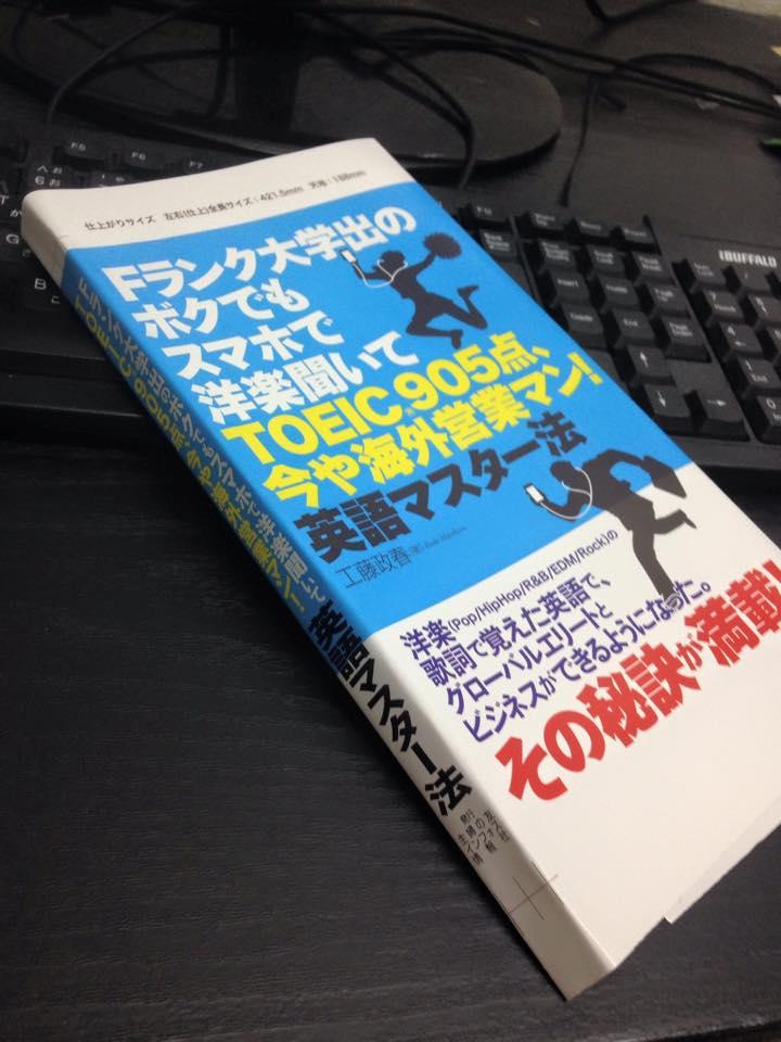 f:id:yougaku-eigo:20160906202204j:plain