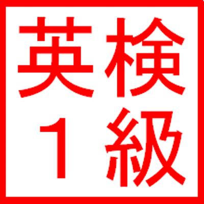 f:id:yougaku-eigo:20161209123440p:plain