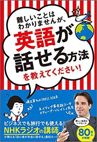 f:id:yougaku-eigo:20170916185826p:plain