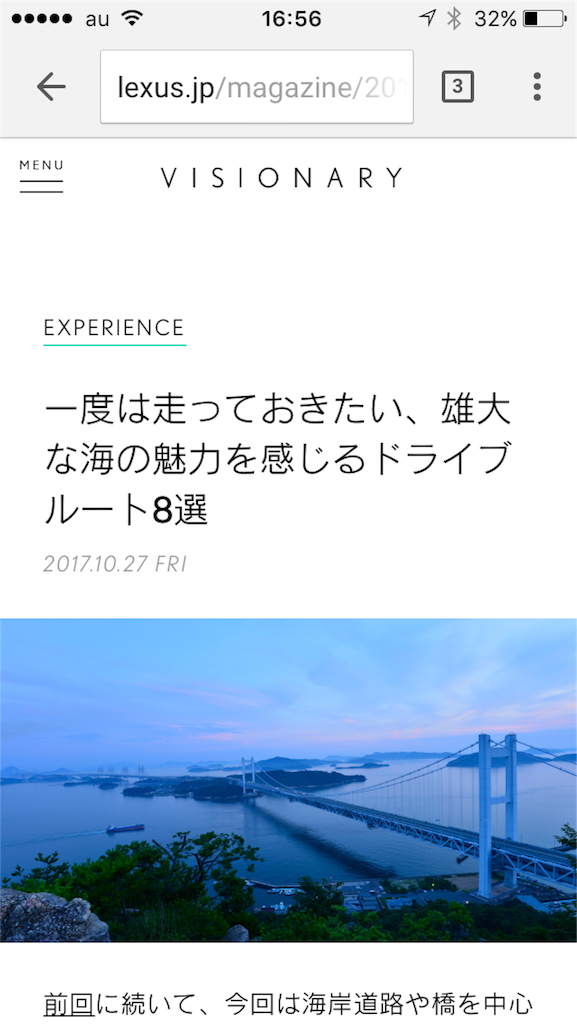 f:id:yougaku-eigo:20171214165808p:image