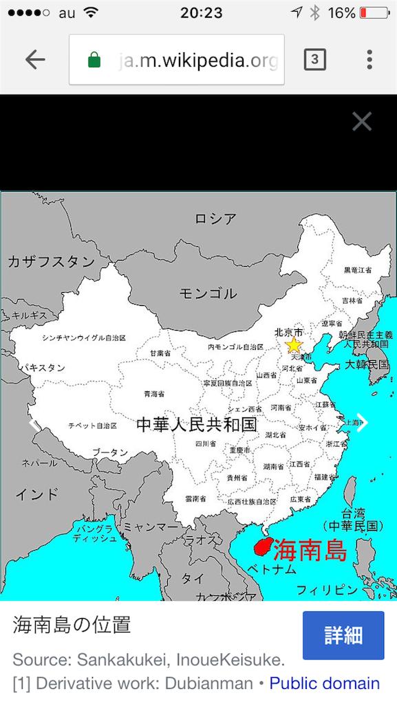 f:id:yougaku-eigo:20171224071147p:image