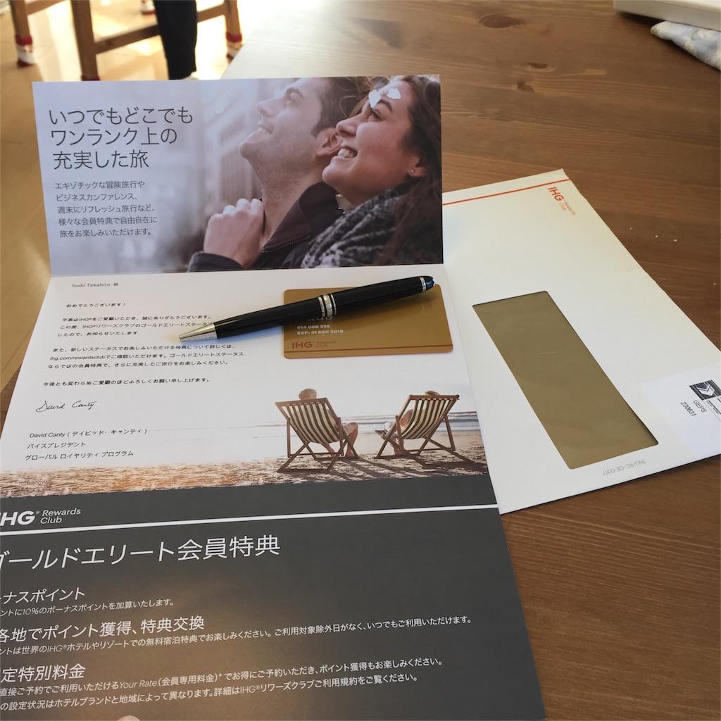 f:id:yougaku-eigo:20180104103927j:image