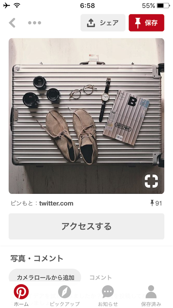 f:id:yougaku-eigo:20180306072305p:image