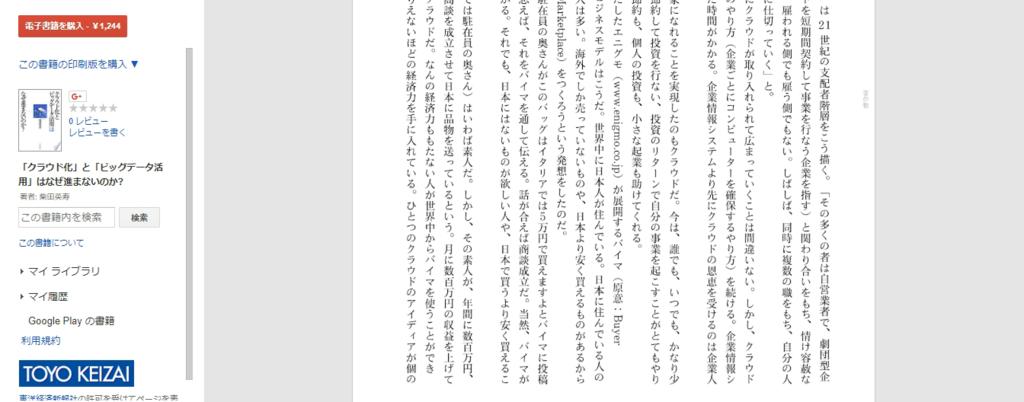 f:id:yougaku-eigo:20180520102954p:plain