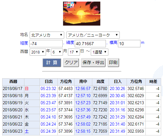 f:id:yougaku-eigo:20180617214628p:plain