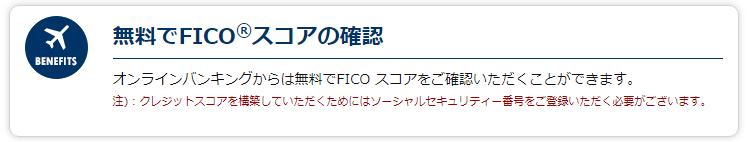 f:id:yougaku-eigo:20180812175044p:plain