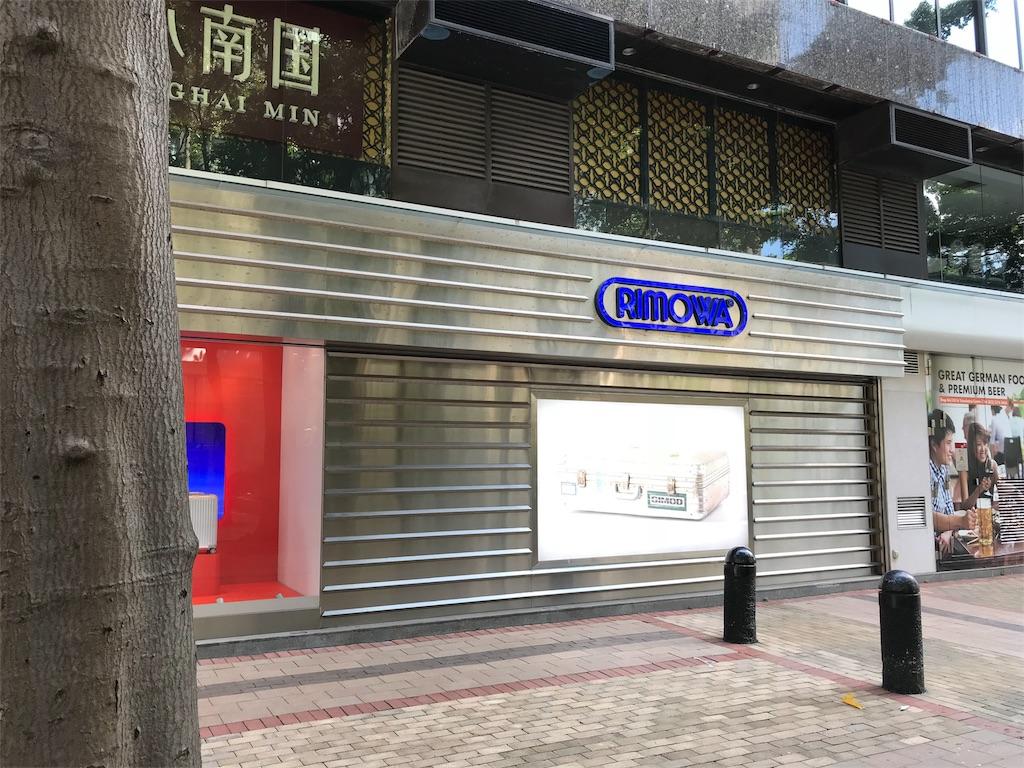 f:id:yougaku-eigo:20180812181335j:image