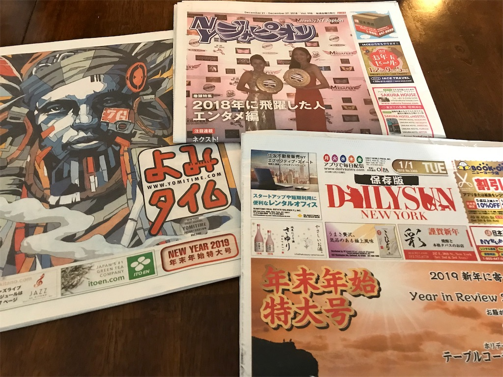 f:id:yougaku-eigo:20181225070058j:image