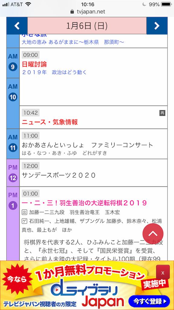 f:id:yougaku-eigo:20190107001713p:image