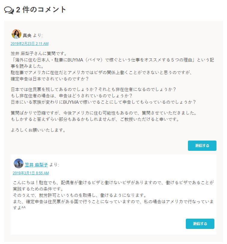 f:id:yougaku-eigo:20190422070112p:plain