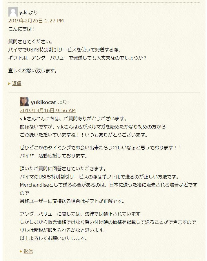f:id:yougaku-eigo:20190424030742p:plain