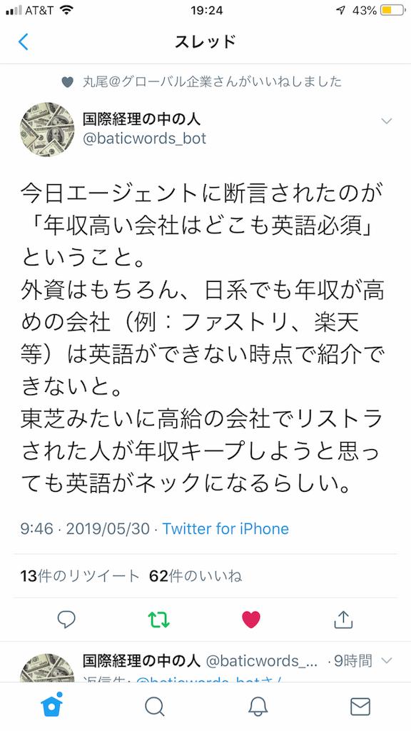 f:id:yougaku-eigo:20190531082837p:image