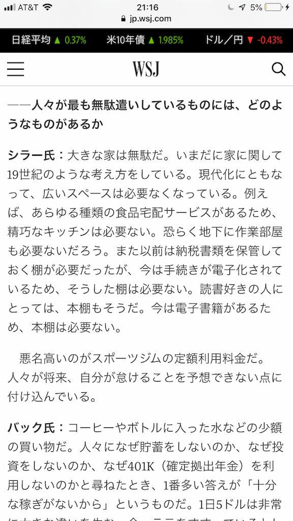 f:id:yougaku-eigo:20190620102202p:image