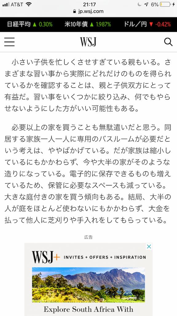 f:id:yougaku-eigo:20190620102349p:image