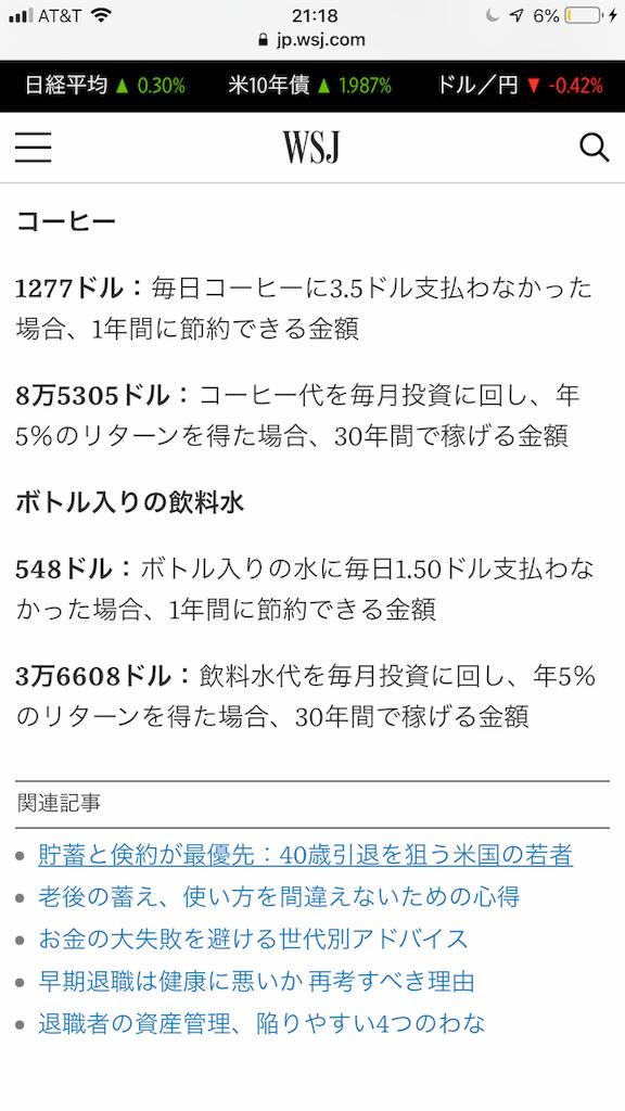 f:id:yougaku-eigo:20190620102353p:image