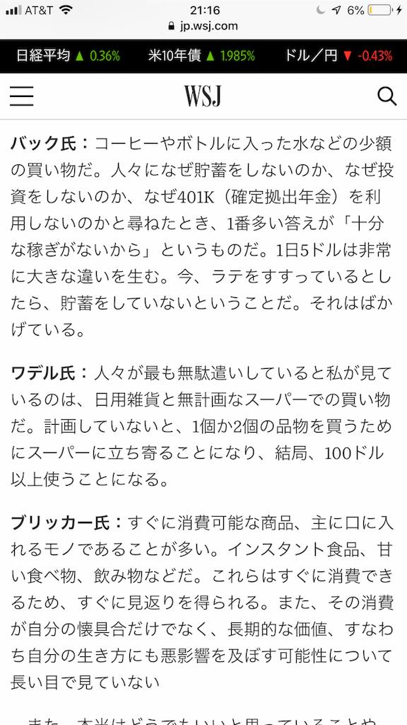 f:id:yougaku-eigo:20190620102401p:image